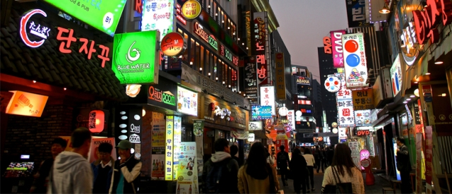 Blog_Mau-Liburan-Murah-ke-Korea-Selatan-Bisa-Banget-Yuk-Intip-Caranya_825x355px